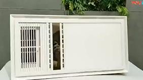 美莱超薄空调型五合一-860DGN-1903